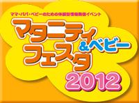 banner2_200.jpg