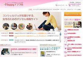 happycom_s.jpg